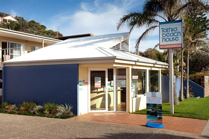 Tathra Beach House