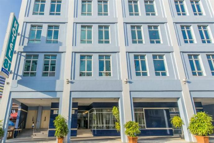 Hotel 81 dickson singapore compare deals for Hotels 81 in singapore