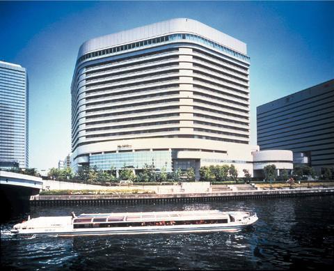 Hotel New Otani Osaka