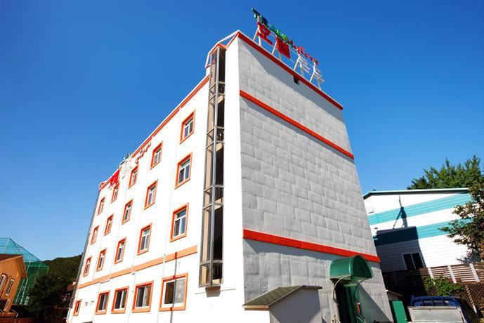 Traum Hotel & Condo