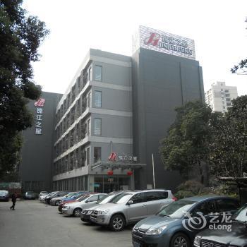 Jinjiang Inn Wanping South Road Shanghai
