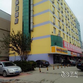 Home Inn Cangzhou Railway Station