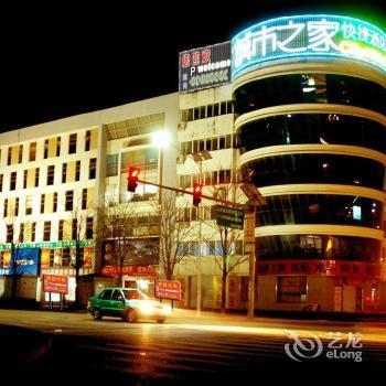 Citihome Hotel Baoding Chaoyang