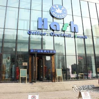 Hash International Youth Hostel