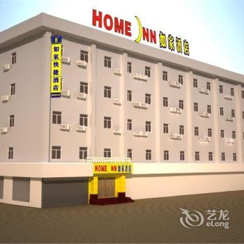 Home Inn Xuzhou Yunlong Park North Gate