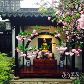 Zheng Fu Cao Tang Inn