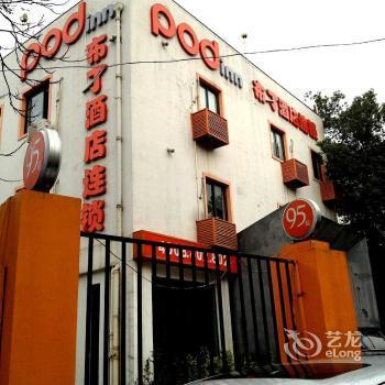 Pod Inn Hangzhou