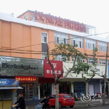 Hanting Express Cultural Middle Road - Zaozhuang