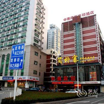 Zhonghui Chain Hotel Wuhan Yuemachang