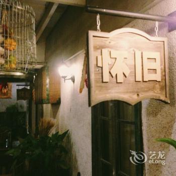 Tangshe Hotel