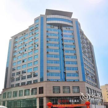 Sunny Sky Inn Suizhou