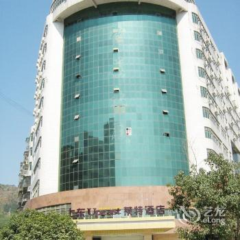 Shangdong Laite Business Hotel