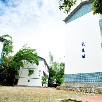 Ruli Peach Gaden Resort