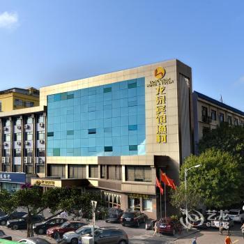 Hainan Longquan Hotel