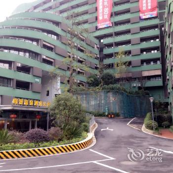 Dayifeng Apartment Hotel
