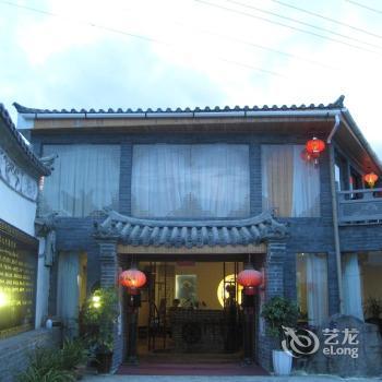 Wu Family Courtyard Mongolian Style Inn Tengchong