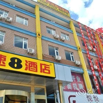 Super 8 Beijing Xiao Tangshan Hotel