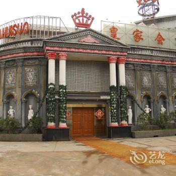 Jin Fu Men Hotel
