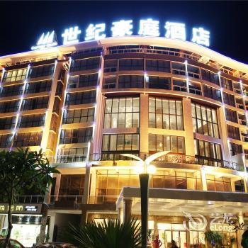 Sanya Century Grand Hotel