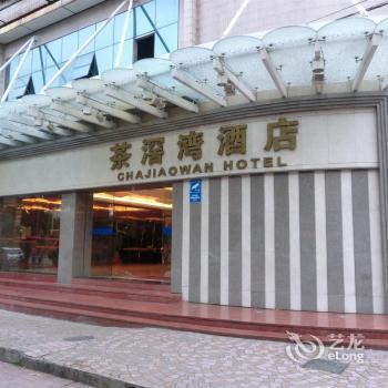 Chajiaowan Hotel