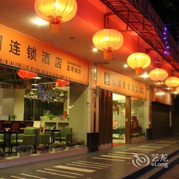 Garden Inn Guangzhou Liwan Lake