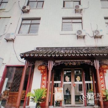 Suzhou Liu Xiang Inn