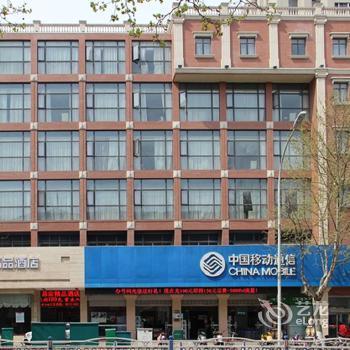 Yi Jia Business Hotel Chongchuan
