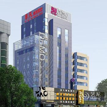 Wuhan Demo Express Hotel Wuhan University Road