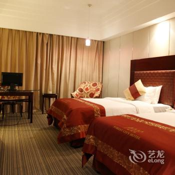 Forest City Hotel Guiyang