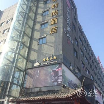 FX Hotel Guangling