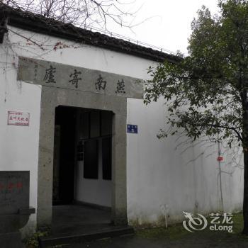 Hangzhou Jinxi Hotel