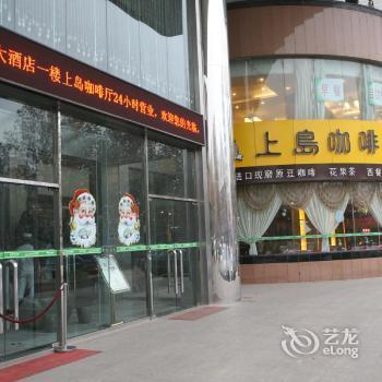 Century Plaza Qidu Hotel