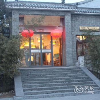 Yongtai Jingshe