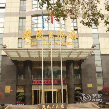 Chumin Hotel