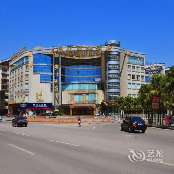 Guilin Parliz Commercial Hotel