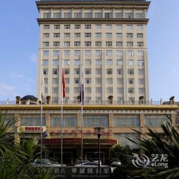 Golden Lotus Herton Seaview Hotel