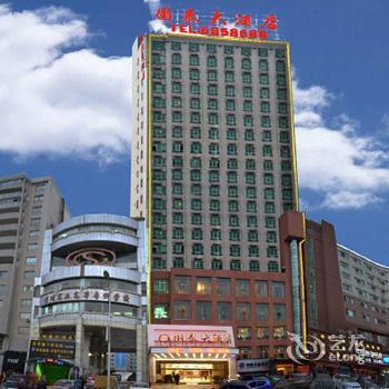 Guizhou Guotai Hotel