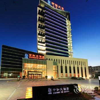 Zhonghe Hotel