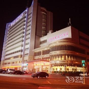 Jiaxinguohua Hotel