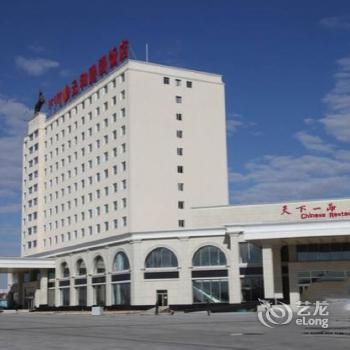 Yuanhe Jianguo Hotel Xilin Gol Bandingkan Promo