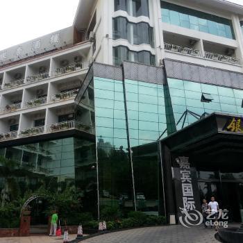 Guesthouse International Hotel Renaissance City Haikou