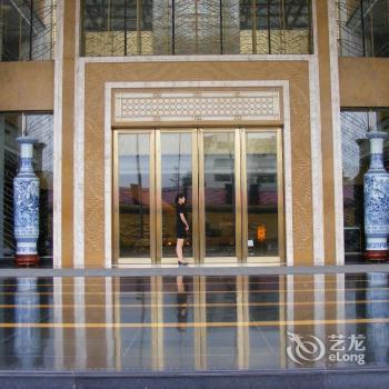 Wealth Hotel Lanzhong