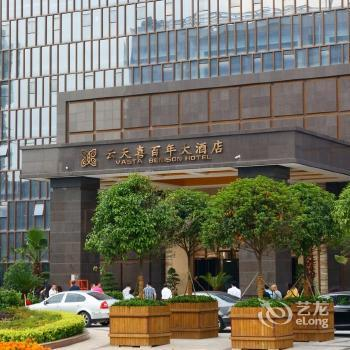 Yuntianxi Century Hotel Langzhong