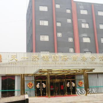 Tianyi Jiyuan Holiday Hotel