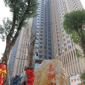 Shen Gang Hui Hotel Apartment Shenzhen Xinzhou Jiazhou Fuyuan