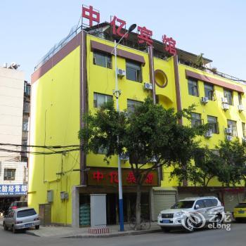Zhongyi Inn