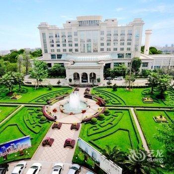 Xiyuan Hotel, Deyang  Compare Deals. Hotel Diagonal Plaza. Lindner Congress & Motorsport Hotel Nurburgring. Aragosta Hotel. Apartments Down Town. Ambleside Luxury Bed & Breakfast. The Plaza Hotel. Arkada Hotel. Villa Delle Rose Hotel