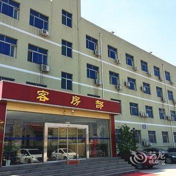 Zhangqiu Cultural Center Hotel