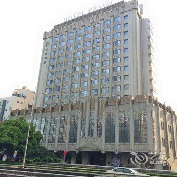 Hotel Pravo Shanghai