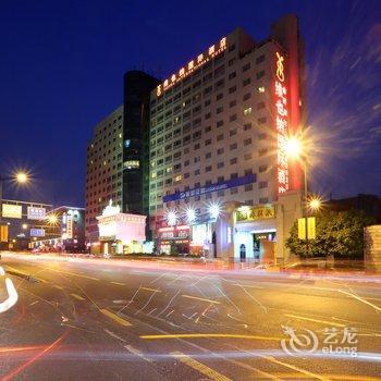 Vienna International Hotel - Hangzhou Wulin Square Branch